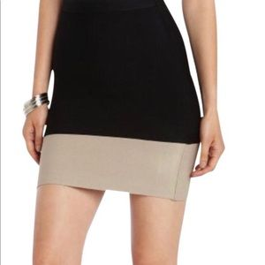 Beautiful BCBG MAXAZRIA  skirt XS NWT